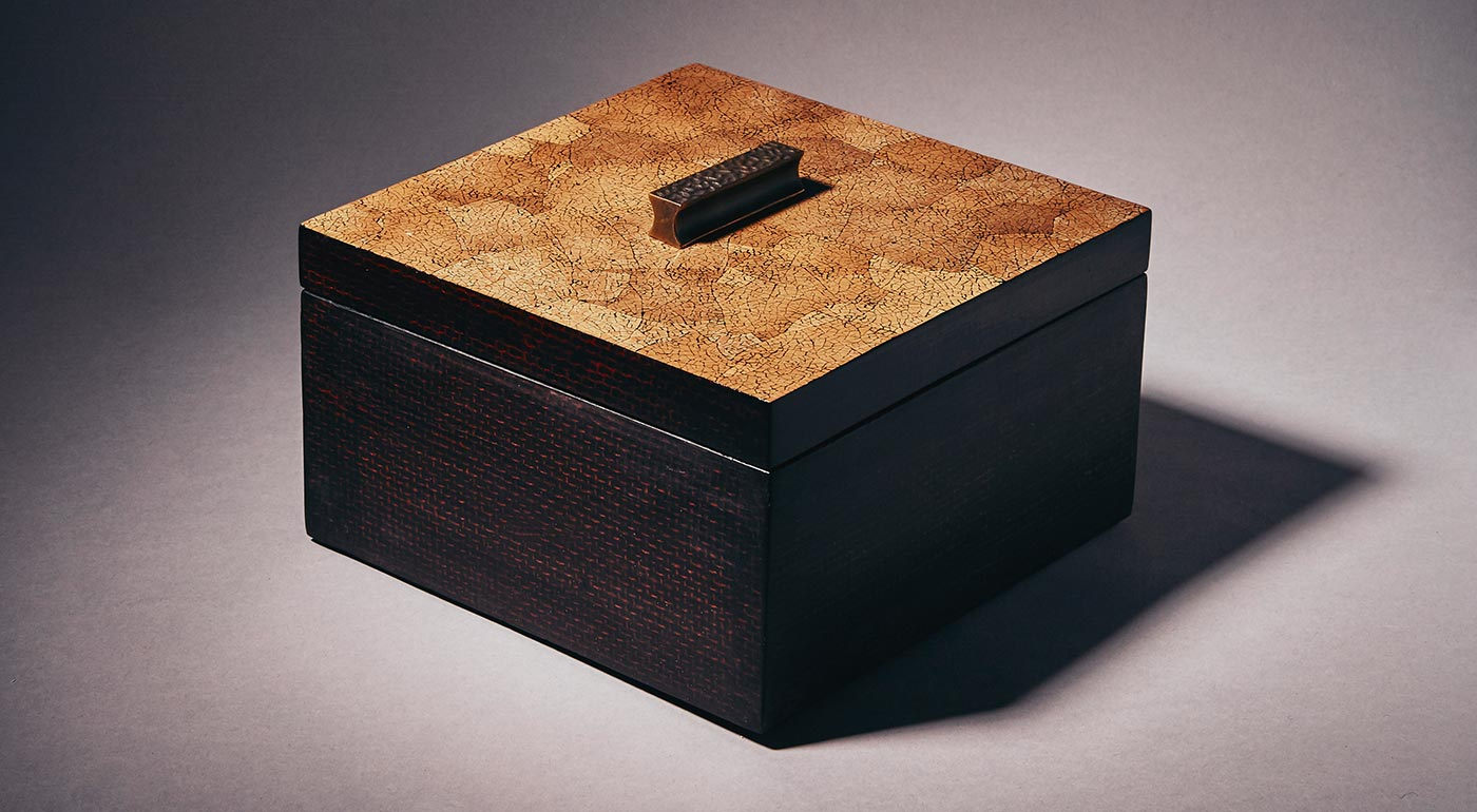 ella box square reda amalou design